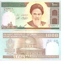 1992 Iran Scarce 1000 Rial Crisp Unc note (COI-4028)