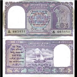 1957 India 10 Rupee Crisp Uncirculated Text Error Variety (CUR-06213)
