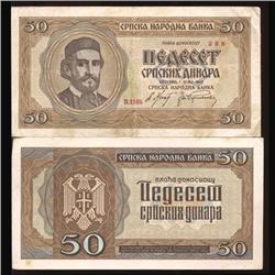 1942 Serbia 50 Dinara WW2 Scarce Hi Grade Note (COI-3721)
