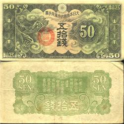 1938 China/Japanese Occupation 50 Sen Scarce Hi Grade Note (COI-4027)