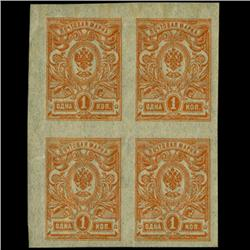 1917 RARE Russia 1 Kopek Mint Postage Stamp Imperforate Block of 4 (STM-0322)