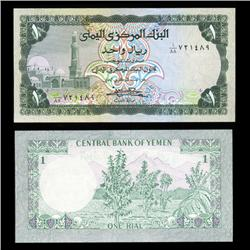 1983 Yemen 1 Rial Crisp Unc Note Note (CUR-05718)