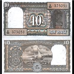 1985 India 10 Rupee Crisp Uncirculated Lg. Serial Nunber Variety (CUR-06217)