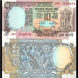 1977 India 10 Rupee Peacock Crisp Uncirculated No Letter Variety (CUR-06222)