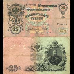 1909 Russia 25 Ruble Note Hi Grade SCARCE (CUR-06177)