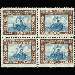 1920 Ukraine 80 Kopek Postage Stamp Mint Block of 4 NEVER ISSUED (STM-0375)