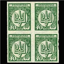 1918 Ukraine 40 Shahiv Postage Stamp Imperforate Mint Block of 4 (STM-0361)