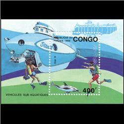 1993 Congo 400f Submarine Souvenier Sheet Mint (STM-0647)
