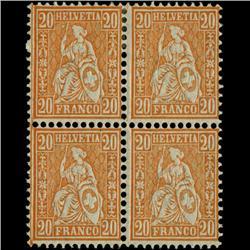 1881 RARE Switzerland 20c Mint Postage Stamp Block of 4 (STM-0319)