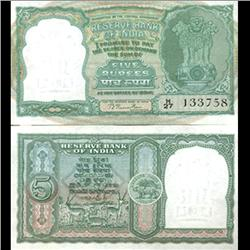 1955 India 5 Rupee Crisp Uncirculated Character Error Variety (CUR-06204)