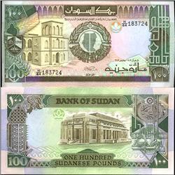 1989 Sudan 100 Pounds Note Crisp Unc (COI-3889)