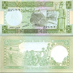 1988 Syria 5 Pounds Crisp Unc Note (COI-4026)