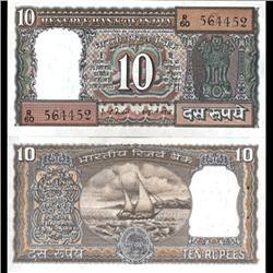 1977 India 10 Rupee Crisp Uncirculated (CUR-06219)