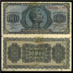 1944 Greece 50000 Drachma Hi Grade Note RARE (CUR-06086)
