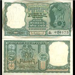 1962 India 5 Rupee Crisp Uncirculated B Variety (CUR-06206)