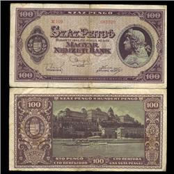 1945 Hungary 100 Pengo Note Hi Grade Scarce (CUR-05650)