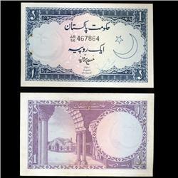 1964 Pakistan Scarce 1 Rupee Hi Grade Note (CUR-05777)