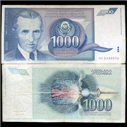 1991 Yugoslavia 1000 Dinara Scarce Hi Grade Note (CUR-05690)