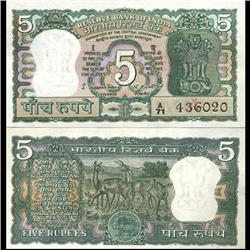 1970 India 5 Rupee Crisp Uncirculated (CUR-06207)