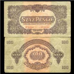1930 Hungary 100 Pengo Note Hi Grade Scarce (CUR-05646)