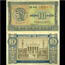 1940 Greece 10 Drachma Hi Grade Note (CUR-06108)