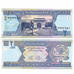 2002 Afghanastan 2 Afghanis Crisp Unc Note (CUR-05621)