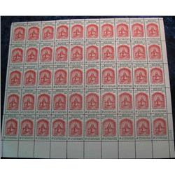 30. Mint Sheet of .04c Mexican Independence 1810-1960 Stamps. (face value 2.00)