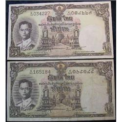 72. Pair of Five Baht Thailand Bank notes. VF-EF.