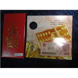 "310. Chinese ""Money God's Blessing"" Greeting Card with Medal & Banknote."