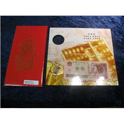 "311. Chinese ""Money God's Blessing"" Greeting Card with Medal & Banknote."