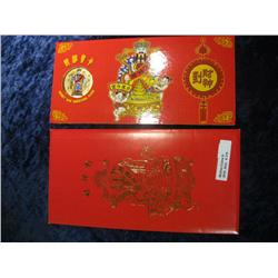 "315. Chinese ""Money God's Blessing"" Greeting Card with Medal & Banknote."