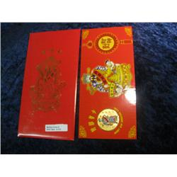 "316. Chinese ""Money God's Blessing"" Greeting Card with Medal & Banknote."