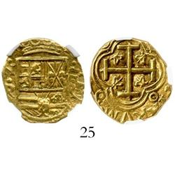 Bogota, Colombia, cob 2 escudos, Charles II, assayer R (1660s), encapsulated NGC AU-55.