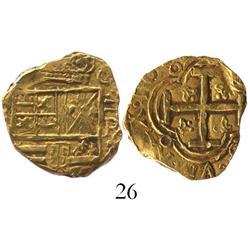 Bogota, Colombia, cob 2 escudos, Charles II, 166(?)R.