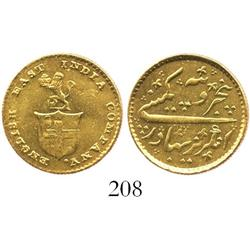 English East India Co., 5 rupees, (1820-35), from the Fame (1822).