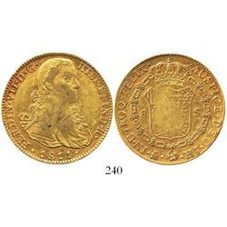 "Mexico City, Mexico, bust 8 escudos, Ferdinand VII (""armored"" bust), 1811HJ."