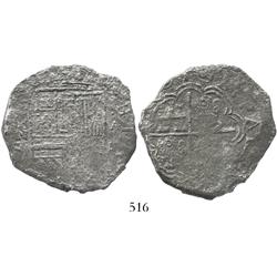 Cartagena, Colombia, cob 8 reales, (1)621A, extremely rare first date of issue (4th specimen known),