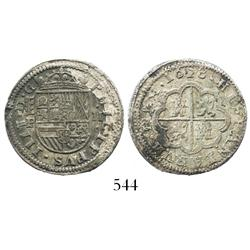 "Segovia, Spain, milled 2 reales ""pistareen,"" 1628P. LOT WITHDRAWN"