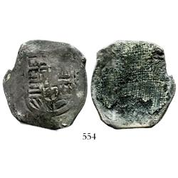 Mexico City, Mexico, cob 8 reales, Philip IV, assayer not visible, with crystallized canvas covering