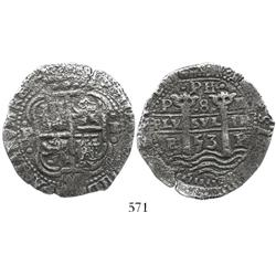 Potosi, Bolivia, cob 8 reales, 1653E, dot-PH-dot at top, Royal-like.