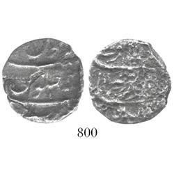 India, rupee (1702).