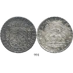 Mexico City, Mexico, pillar 8 reales, Philip V, 1737MF.