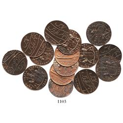 Lot of 15 English East India Co. copper XX cash, 1808.