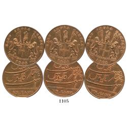Lot of 3 English East India Co. copper XX cash, 1808.
