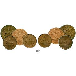 Lot of 4 choice English East India Co. copper coins of 1808 (two XX cash and two X cash).