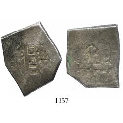"Mexico City, Mexico, cob 8 reales, Philip V, assayer L, from a North African hoard (""Barbary pirates"