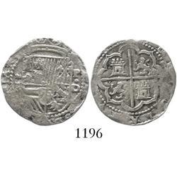 Lima, Peru, cob 1 real, Philip II, assayer Diego de la Torre, *-I to left, P-dot-D to right.