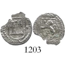 Lima, Peru, cob 1/4 real, Philip II, assayer Diego de la Torre, * to right of castle.