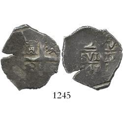 Lima, Peru, cob 2 reales, 1741/0V, rare overdate (unlisted).
