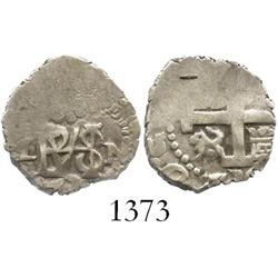 Lima, Peru, cob 1/2 real, 1736N.
